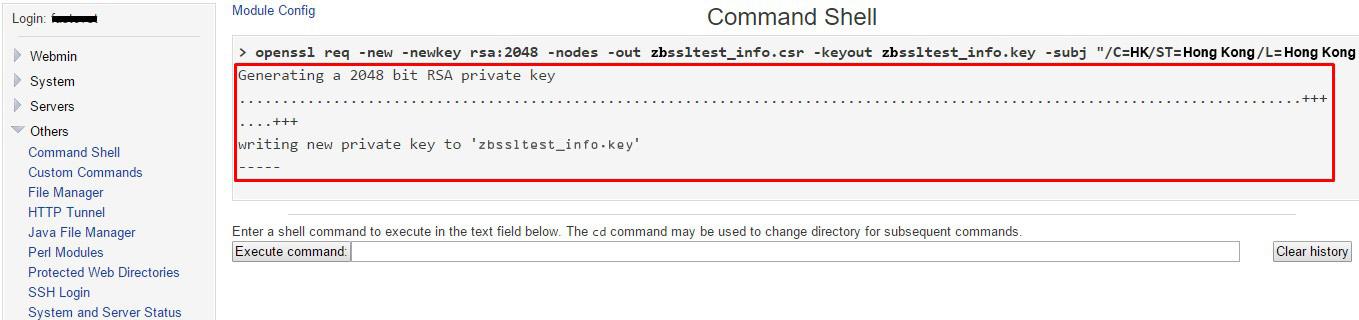 在Webmin 產生CSR - SSL 網站安全證書- ztabox com